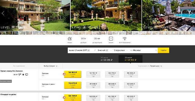 рекомендуемые отели в Болгарии