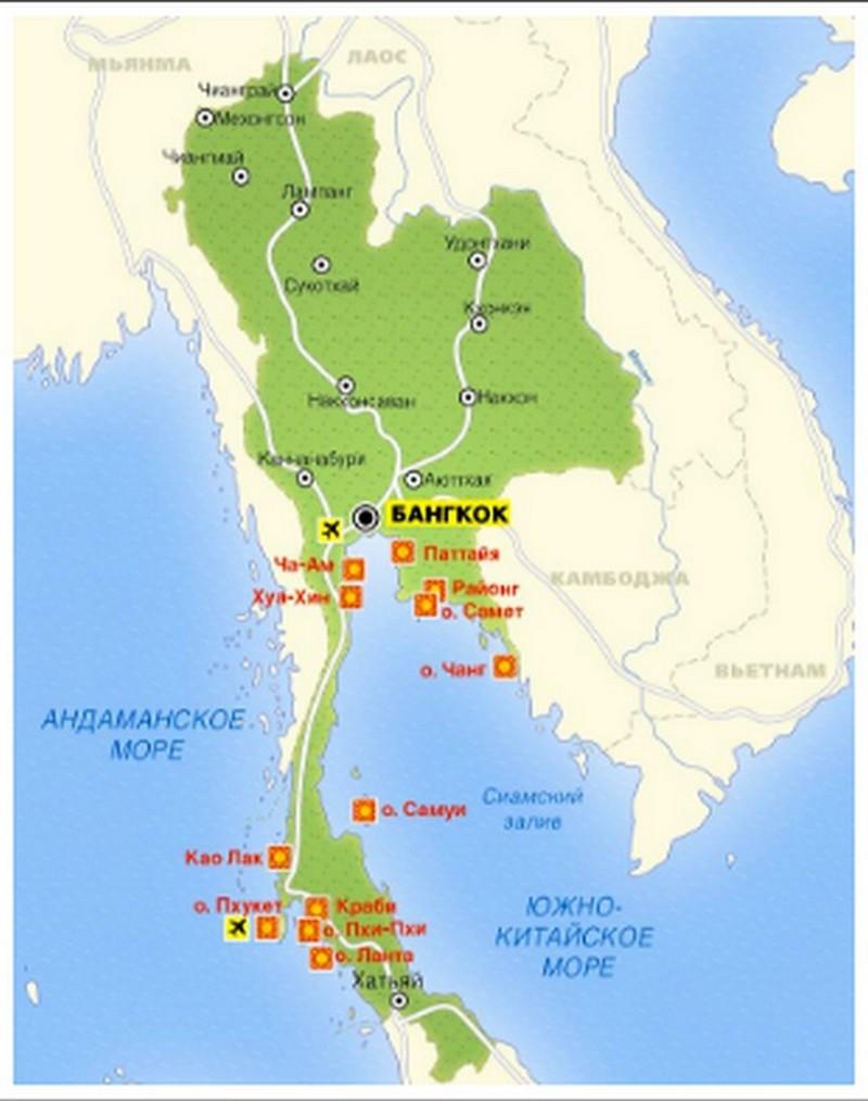 карта Таиланда с курортами на русском