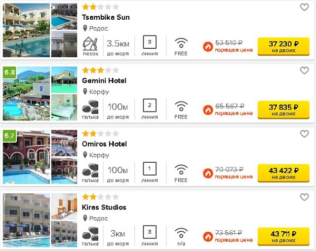 конец лета в Греции дешево