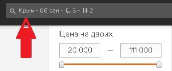 туры на август из СПб в Крым