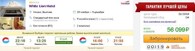 купить дешевый тур из СПб