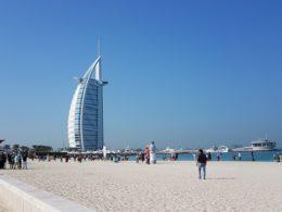 дешевые путевки в Эмираты на НГ2018
