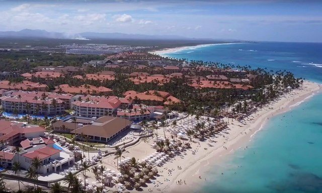 купить горящий тур в Доминикану