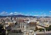 как добраться от аэропорта в Барселону