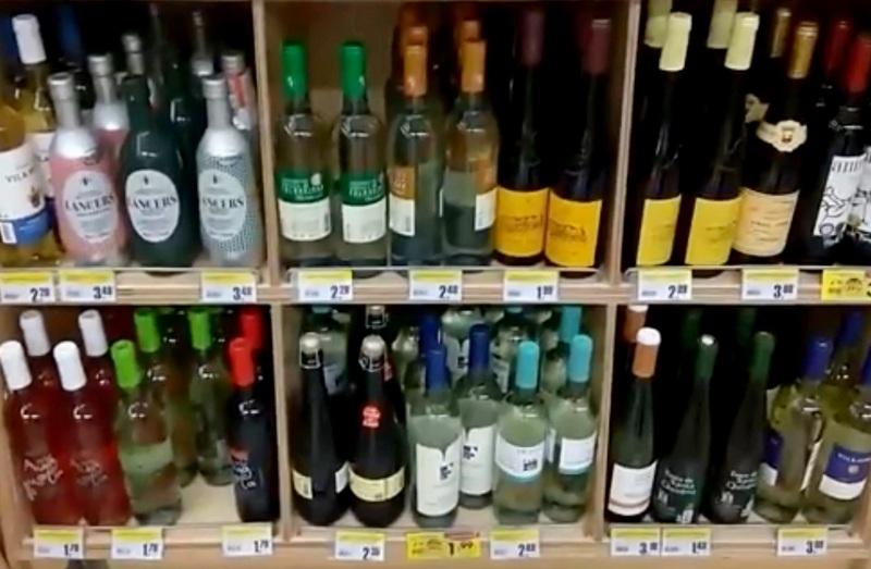 цены в магазинах Лиссабона