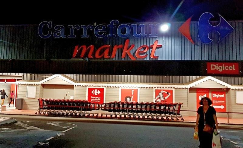 супермаркет на Мартинике