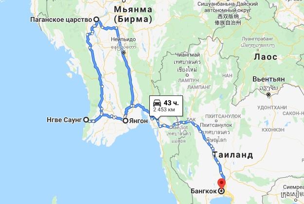 наш маршрут по Бирме