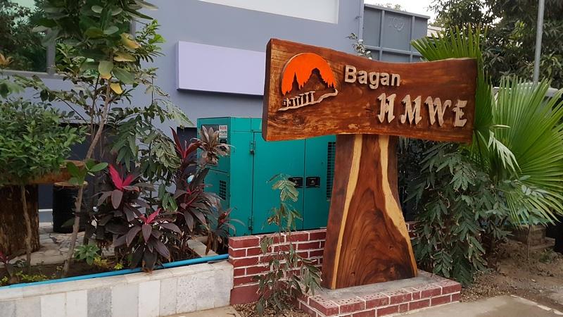 наш отель в Багане