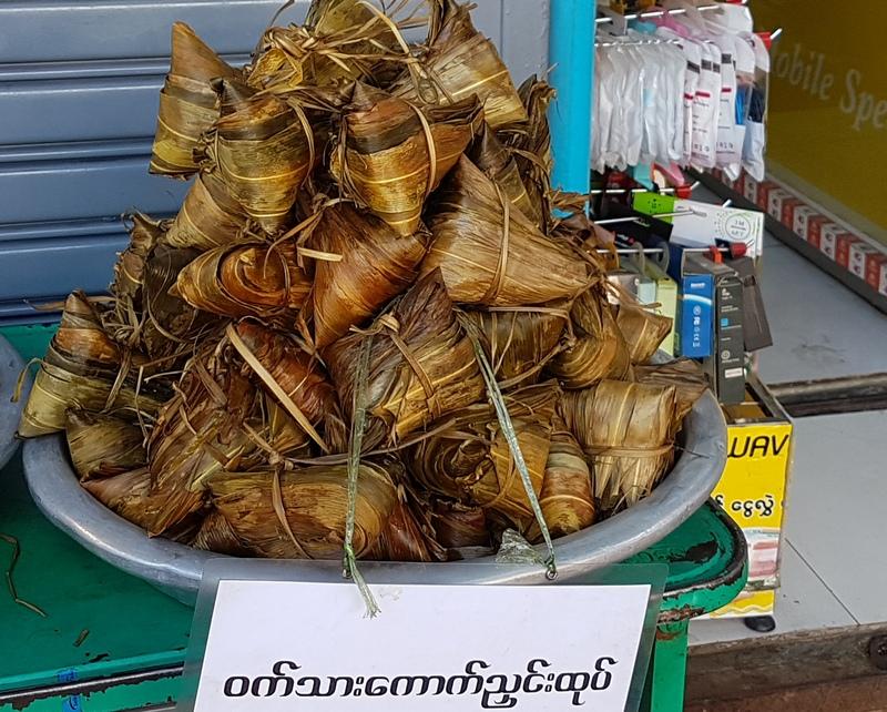 Бирманская кухня без прикрас или почему я в Мьянме похудела