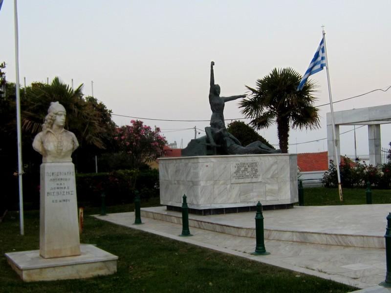александрополис