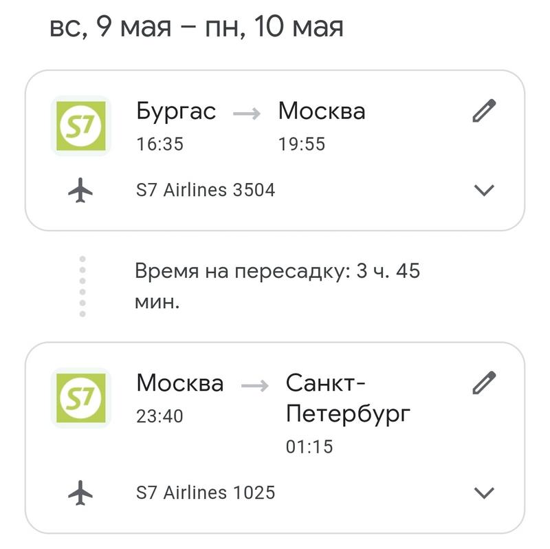 правда о вывозных рейсах